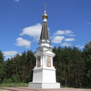 Часовня в честь апостола Иоанна Богослова на въезде в Иваново со стороны Костромы